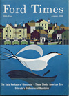 Ford Times | August 1966 | Charley Harper Prints | For Sale